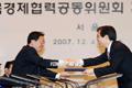 4월 남북정상회담에 재계, 경제협력 논의 불 붙는...