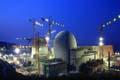 韓, 요르단에 최초 수출 연구용 원자로 가동되다