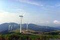 中, 풍력발전에 대규모 투자