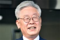 공수처, '윤석열 직권남용' 고발사건 수사 착수(...