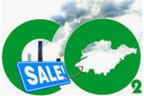2030년 온실가스 40% 감축, 2050년엔 석...