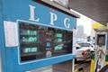 슬슬 시동 거는 LPG 일반차 판매