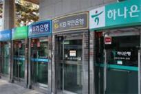 은행, 원금손실 가능성 20% 넘는 '고위험 사모...