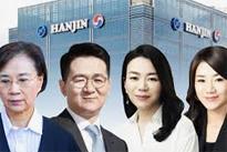 한진 경영권분쟁 2라운드…3자연합, 주총 취소소송...