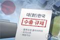 [단독] 유니클로 월계점도 내달 폐점…'일본 불매...
