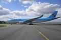 제주항공, 6兆 들여 보잉사 최신기종 50대 구매...