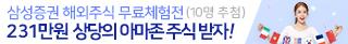 금융사업팀 삼성증권