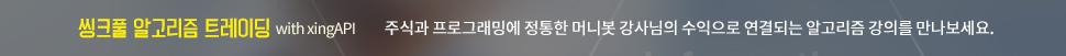 상단홍보배너